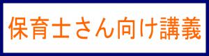 kougi-2