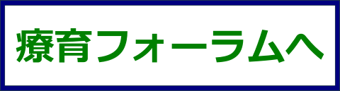 forum-logo80