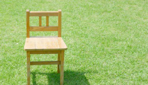 「綺麗に椅子に座るポイントと股止め作製のセミナー」を開催予定!