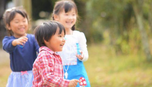 発達障害の低緊張タイプのお子さんは、子どものうちから将来の痛みを予防しよう!
