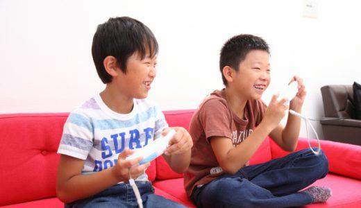 姿勢教室をはじめました。お子様の姿勢を評価し、個別指導します。発達障害のお子様もどうぞ。