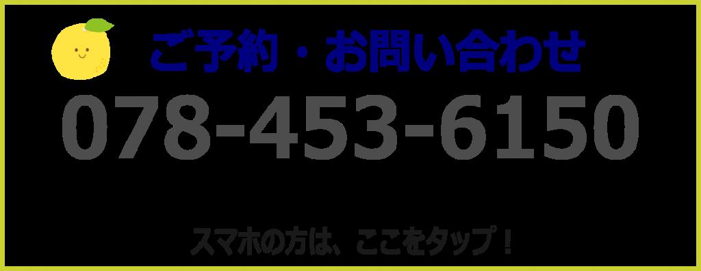yoyakubanner1070-2