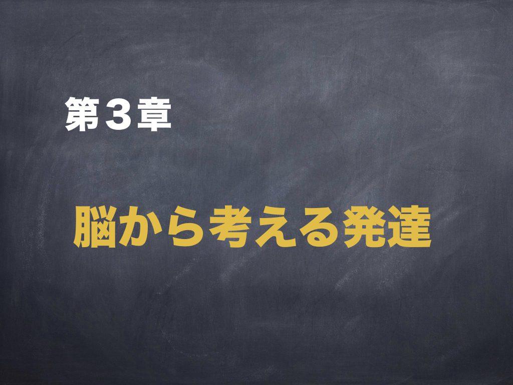 堺市2017.10.16スライド.029