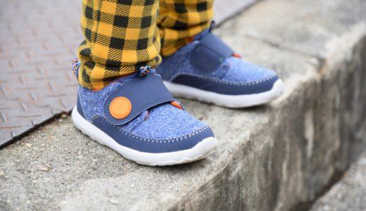 【幼児の靴選び】気をつけるべきポイントは3つ|足の発達に効果的な靴の選び方と履かせ方