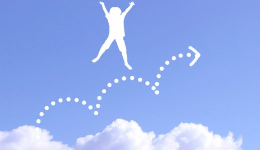 不器用な子どもには、ゆっくりした動きを学ばせるのが改善のポイント。スモールステップも意識しよう!