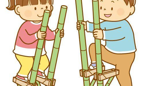 よく転ぶお子さん必見!竹馬遊びでメカノレセプターを鍛えれば、バランス能力が向上します!