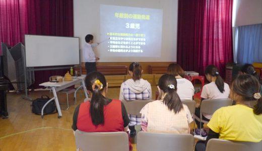 【講演会報告】三木市立よかわ認定こども園さんで、代表の西村が講義をしました