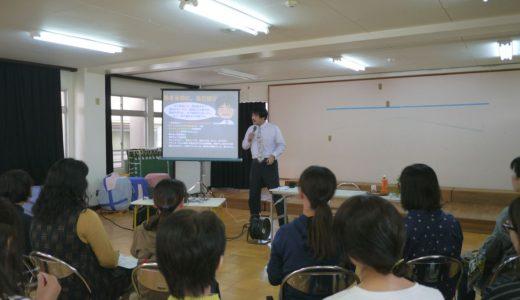 【講演会報告】大阪府豊能町立吉川保育所さんで、代表の西村が講義をしました