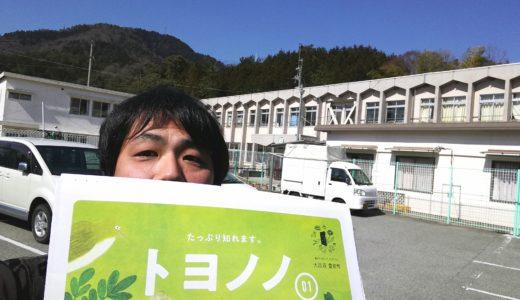 【活動報告】豊能町立吉川保育所で、運動発達のアドバイザーとして活動してきました