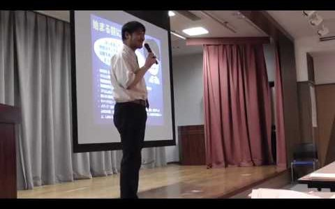 講義依頼のご参考に。西村猛の講義の雰囲気を動画で見てみよう!