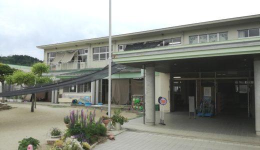 【活動報告】大阪府豊能町立ふたばこども園さんへ、発達巡回相談に伺いました