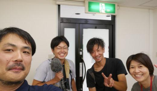 【メディア出演情報】9/18テレビ大阪さんの「やさしいニュース」の特集コーナーで西村猛の取り組みが紹介されます