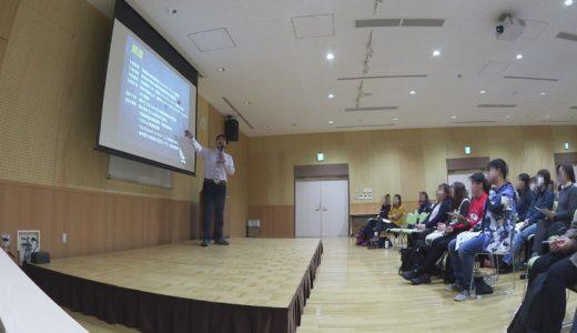 【活動報告】大阪府高槻市さんからのご依頼で、市内保育園(幼稚園)の保育士さん向け講義を行いました