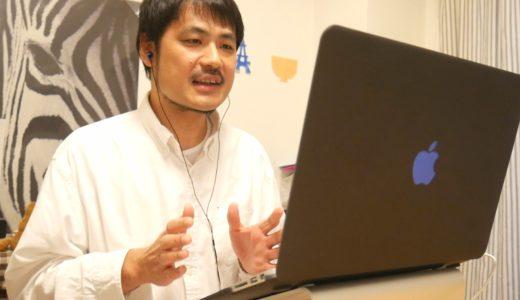【メディア出演情報】代表の西村猛が、テレビ朝日「グッド!モーニング」に出演します
